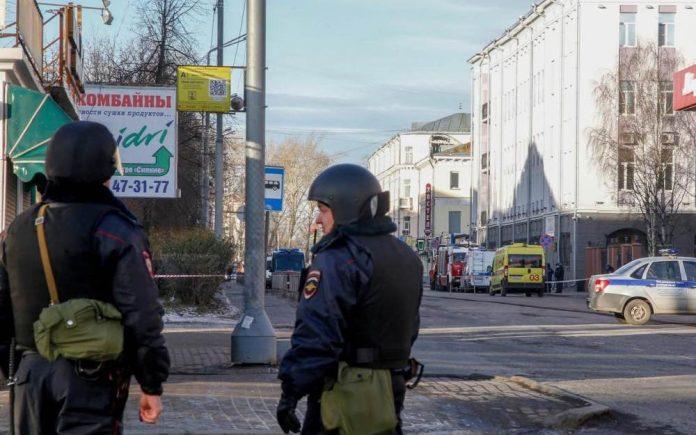 FSB : Un adolescent se fait exploser en Russie