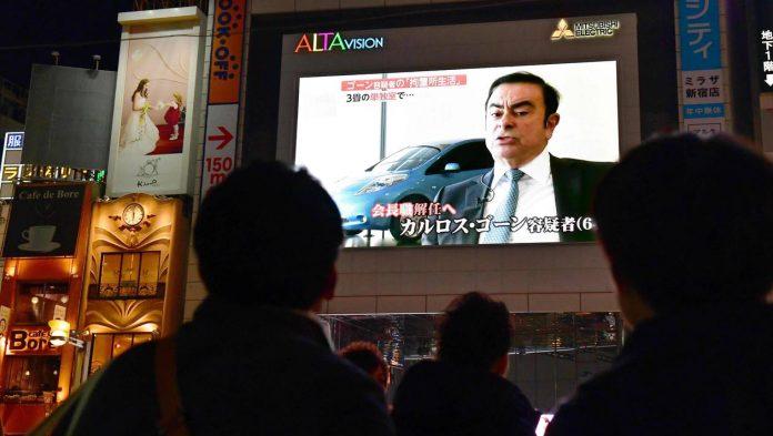 Ghosn : garde à vue prolongée de 10 jours au Japon