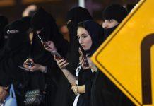 Arabie saoudite : les femmes apprendront leur divorce par SMS (Détail)
