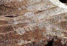 Finistère: une récompense pour déchiffrer l'inscription mystérieuse