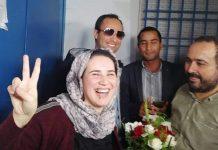 Hajar Raissouni libérée après une grâce royale (détail)