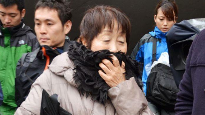 Veuve noire japonaise