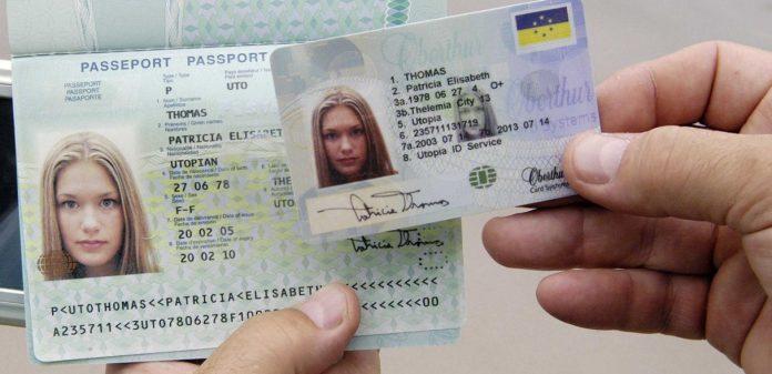 Une nouvelle carte d'identité plus petite et biométrique (détail)