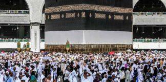 Coronavirus: l'Arabie saoudite suspend l'entrée des pèlerins (détail)
