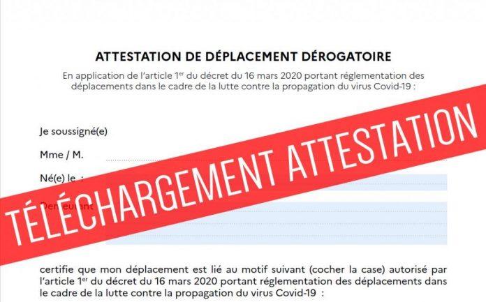Attestation Confinement : télécharger l'attestation de déplacement