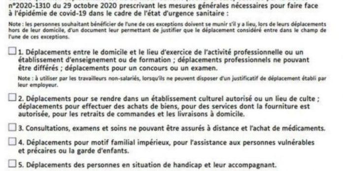 Deconfinement en France : Si vous ne l'avez pas encore voici la nouvelle attestation à télécharger