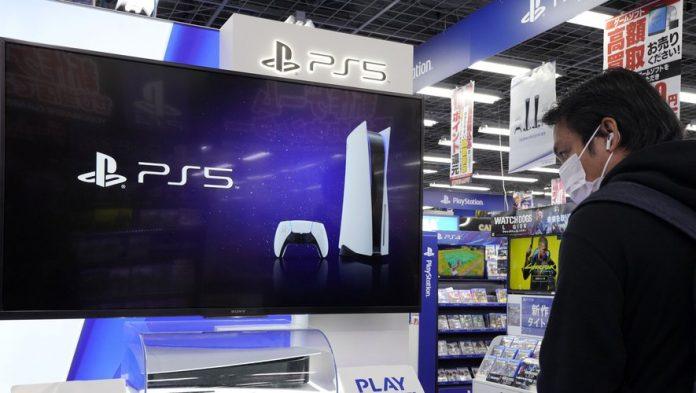 Sortie de la PS5 en France - direct : où la trouver en stock ?